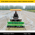 HIGH QUALITY OF STAR 2BDXS-10CP(20)RICE DIRECT SEEDING MACHINE