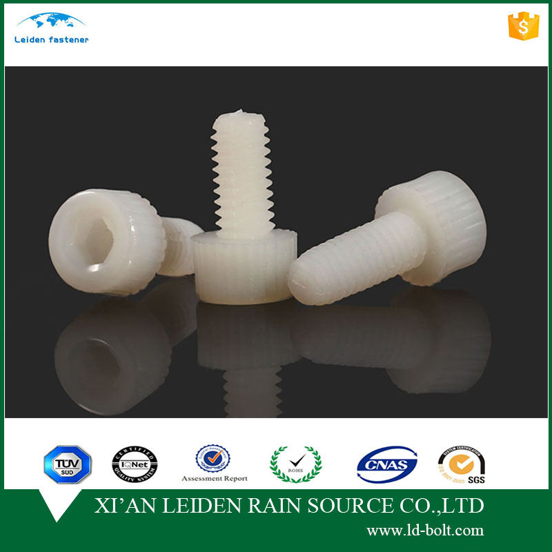 plastic bolt & nut protection cap cover