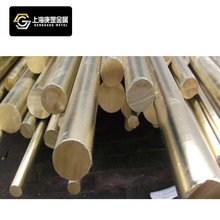 customize brass brazing rod extrusion price per kg manufacturers