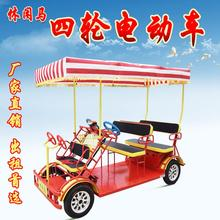 Electric 4-wheel sightseeing car