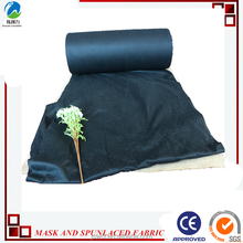 nonwoven textile plain ,S grain , Twill black functional cosmetic fabric