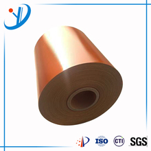 0.025mm amber heat-resistant polyimide film