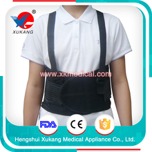 family and working back brace to protect people waist, medical lumbar support for waist pain and long time work