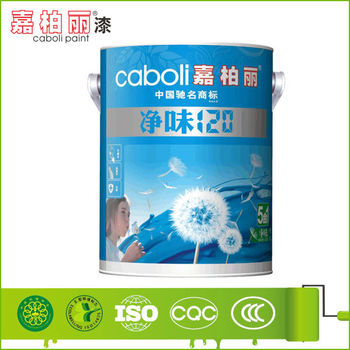 Caboli Odour-less 120(5-in-1) brush washable interior wall paint