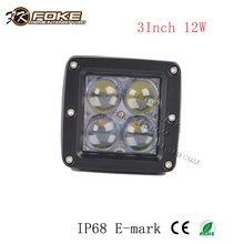 cube 4D lens light 3 inch 12W led work light led driving light for tractor truck off road heavy duty