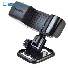Multifunctional phone holder car,car universal phone holder,cell phone mounts for cars