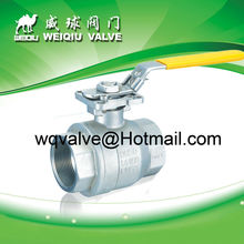 "oil and gas valve 1-1/4"" stainless steel ball valve"