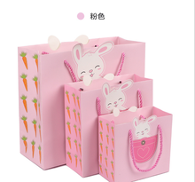 Gift bag <strong>paper</strong> bag cute cartoon creative animal design hand bag