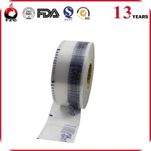 good barrier mylar pet packaging film roll for sauce