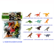 Jurassic period dinosaur world set <strong>12</strong> kinds cheap mini plastic dinosaur toy for children