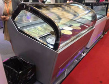 Ice Cream Cake Display Freezer/ Vertical Refrigerated Showcase For Sale