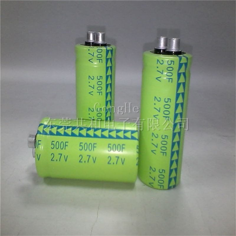 Short charging time super capacitor 2.7v500f