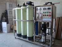 500LPH China RO water treatment plant FRP tank manufacturer