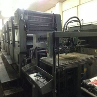Used heidelberg SM102 four color offset printing machine for sale