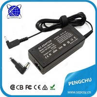 easy payments electronics 12v 5a accept Paypal