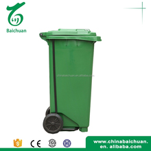 NEW HDPE Green Color 120l garbage container trash can with pedal