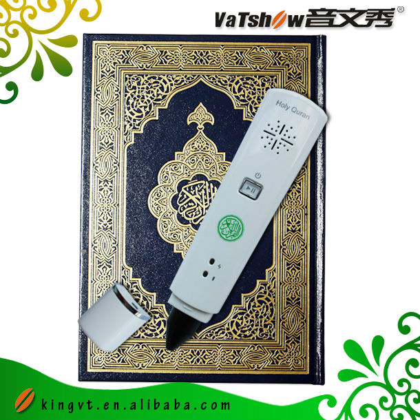 High Quality Quran Reading Pen With Urdu Translation