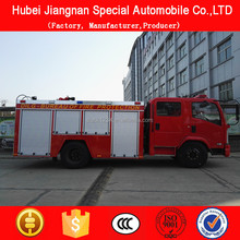 China suppliers 8000L HOWO Pump fire truck, foam fire truck dimension