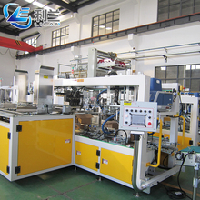 Customized production line tuna canned food packaging machine