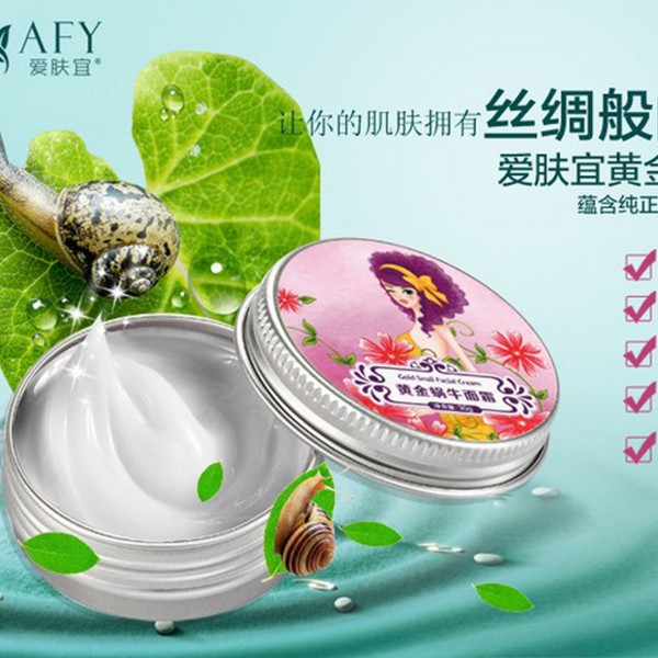 AFY Anti-Dark Circle Cream Nourish Snail Repair Eye cream