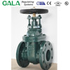 Brass stem Metal seated gate valve
