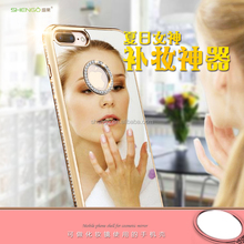 SHENGO New Arrival Crytal TPU Mobile Phone Mirror Custom Gel Phone Case for iPhone 5/6/6p/7/7p