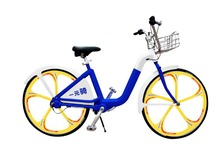 mobike sharing system with shaft drive bicycle 26 inch solid tire