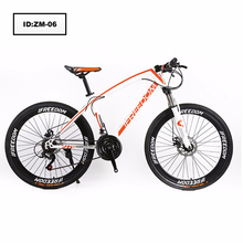 New arrival product 26 inch 21 speed high carbon steel brake disc suspension fork mountain bike