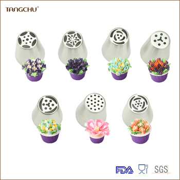 7 pcs kit russian Cake icing nozzles icing tips cake decorating tools set