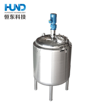 cosmetic vacuum emulsifying jacketed mixing homogenizer tank