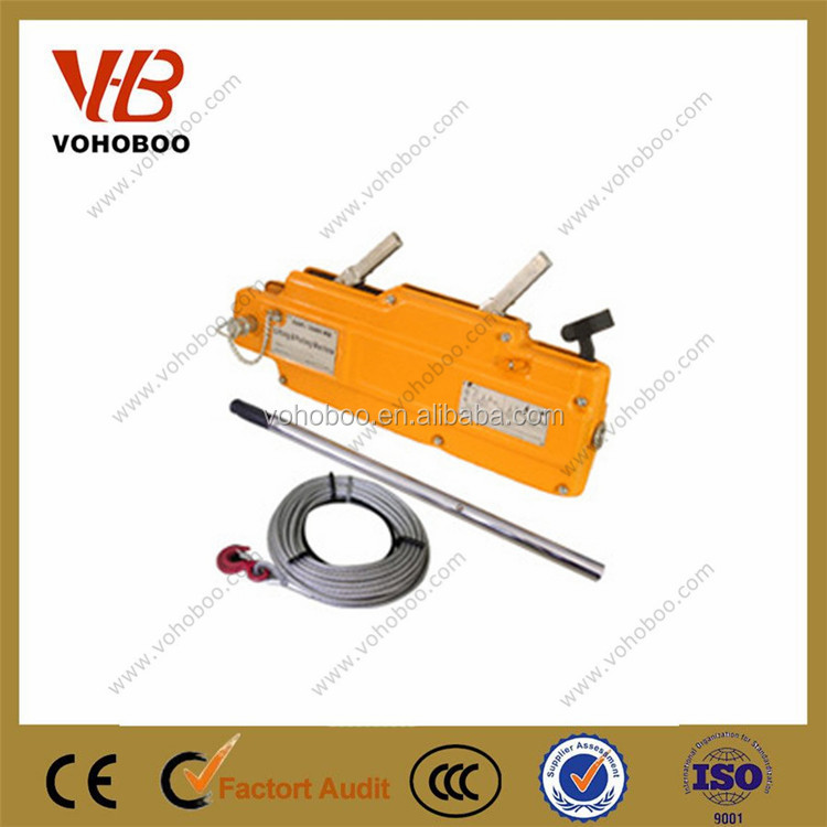 wire rope manual lifting hoist
