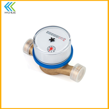 mechanical resettable ningbo amico water meter