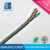 Inflaming Retardant Cat 5e Cat 6 UTP Lan Cable with PVC Sheath