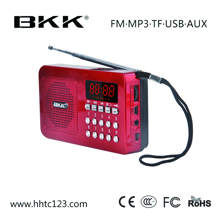 Made in China FM Radio with USB and double battery charging radio (KK62)