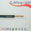 /product-detail/h03rn-f-rubber-cable-60381269832.html
