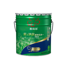 Digital Color House Fresh Smell Fireproof Function Anti Corrosion Interior Wall Paint For Building