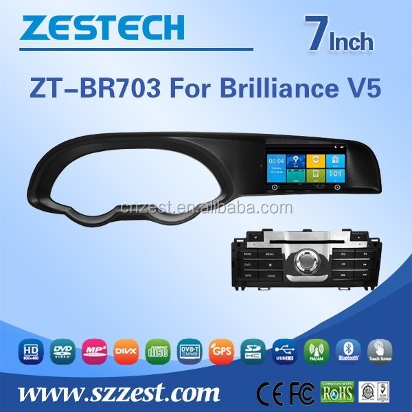 7 inch double din car dvd gps for Brilliance V5 touch screen gps with DVD 3G BT AM/FM USB/SD AV In/out