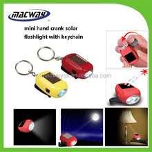 Promotion 2 LED hand crank mini keychain emergency solar flashlight