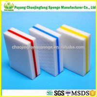 PU Sponge and Magic sponge /magic eraser sponge