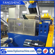 New design plastic pe film squeeze dewatering machine