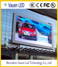 hot products 2013 new: high resolution and brightness P2.5,P4,P6,P8,P10,P12.5,P16 DIP or SMD led video display board