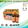 health and nutrition Berverage- Ginseng juice Drink