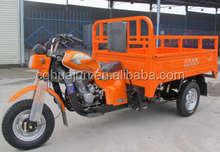 China cheap cargo motor tricycle 200cc cargo motorbike
