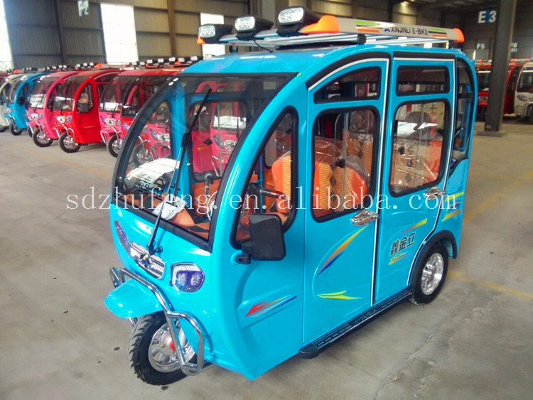 three wheeler 1-3 seaters mini passenger electric tricycle for adult DM5