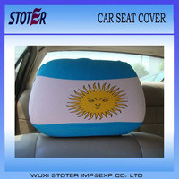 England car seat cover flag