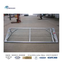 Scaffolding System Loading Bay Fence Gate