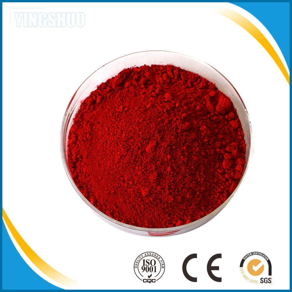 dylon colours fabric dye red 149 for polyester cas:71902-18-6