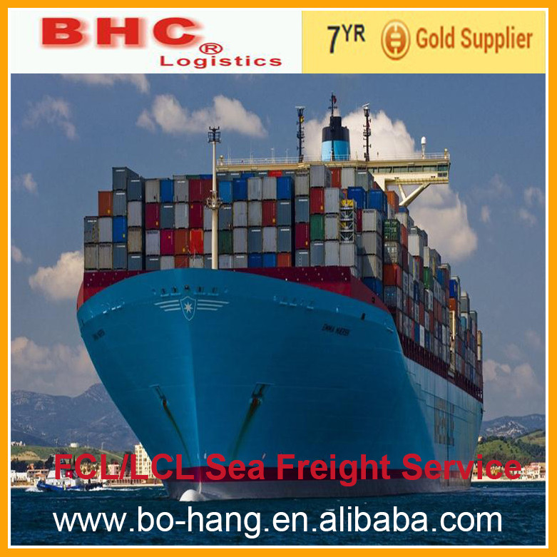 shipping china to canada cheap cargo ship china shipping agent ---E-mail:sales010@bo-hang.com