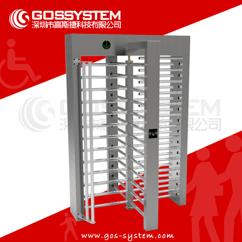 Automatic Full Height Supermarket Entrance Turnstile Gate Security System Design Price