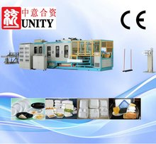 EPS Foam Food Container Making Machine (TY-1040)